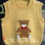 Knitting Patterns Blankets