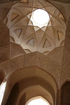 More Islamic | Architectures